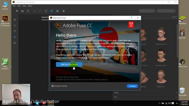 آموزش کاراکتر سازی و انیمیشن با ادوبی فیوز (Adobe Fuse