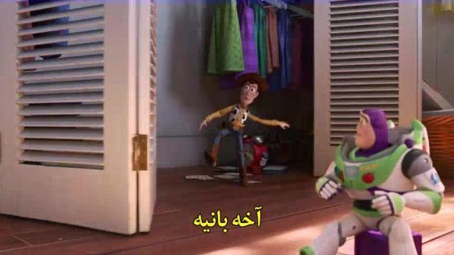 انیمیشن داستان اسباب بازی ها 4 کیفیت عالی و زیرنویس چسبیده فارسی