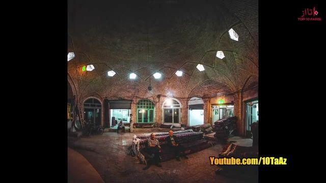 دانستنی های مفید در مورد استان زنجان