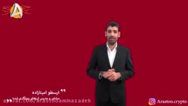 مشاور بیتکوین - کاربرد ویزا کارت