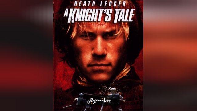 دانلود فیلم A Knights Tale 2001 – حکایت یک سلحشور + دوبله