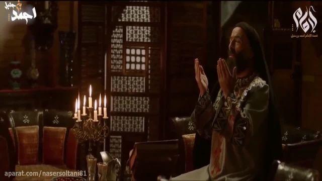 سریال امام احمد بن حنبل (10)