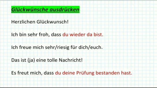 آموزش زبان آلمانی: تبریک گفتن به آلمانی