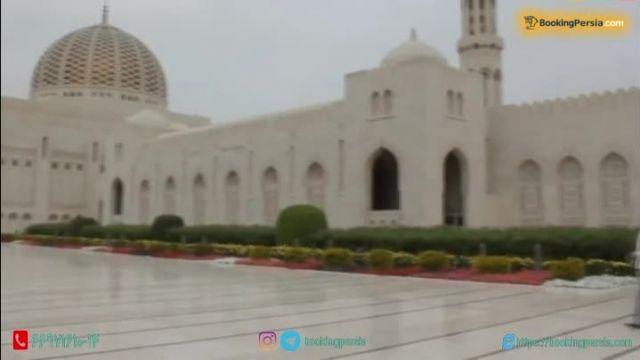مسجد جامع سلطان قابوس زیباترین بنای کشور عمان - بوکینگ پرشیا