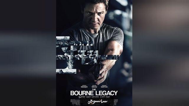 دانلود فیلم The Bourne Legacy 2012 (میراث بورن) + دوبله فارسی و کیفیت عالی
