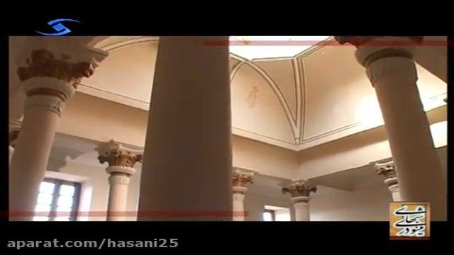 ماه و ماهی - خواننده حجت اشرف زاده(شبهای مینو دری)