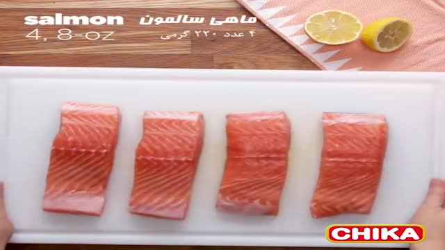 دستور آسان آشپزی: ماهی گریل