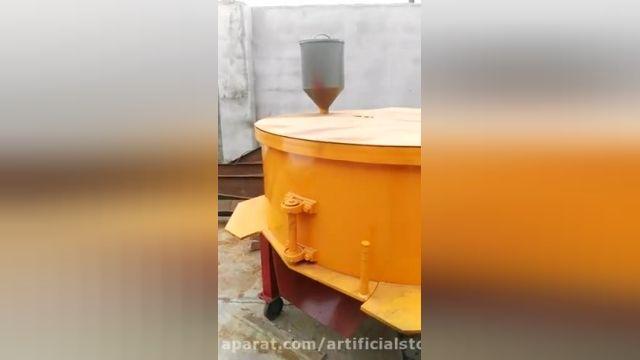 ساخت میکسر های صنعتی جهت تولید چسب کاشی و سنگ آنتیک