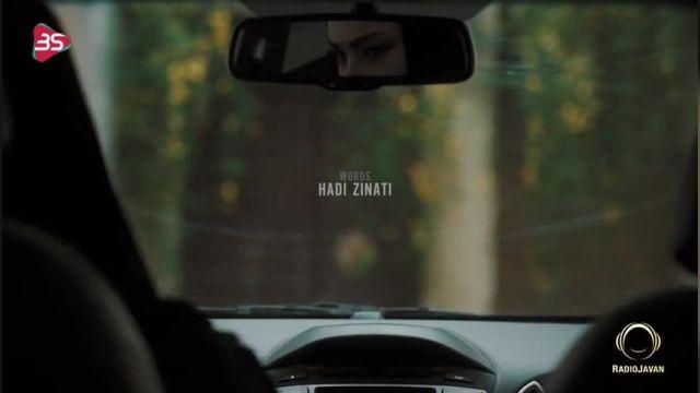 آهنگ احساسی دلبر بی نشان - رضا ملک زاده