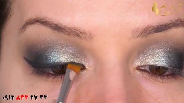 کلیپ آموزش میکاپ چشم شاین + زیرسازی آرایش چشم