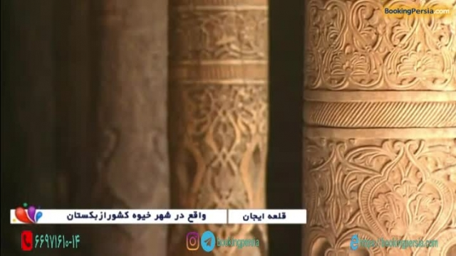 قلعه ایچان در خیوه، مکانی زیبا و تاریخی در کشور ازبکستان - بوکینگ پرشیا