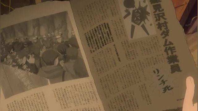 وقتی آنها میگریند فصل اول - Higurashi no Naku Koro ni قسمت 1 ( با زیرنویس فارسی )