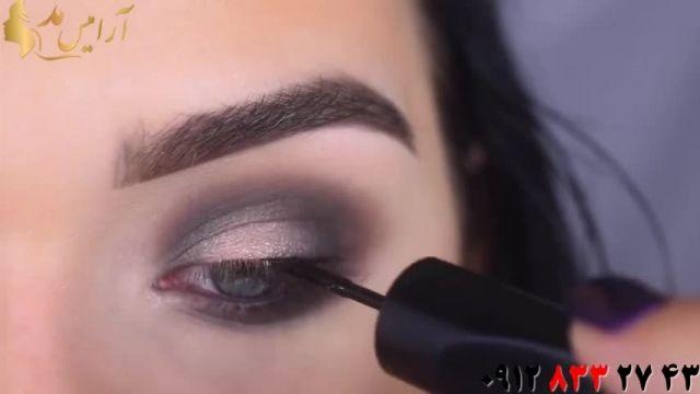 کلیپ آرایش چشم با سایه اسموکی + میکاپ تیره چشم