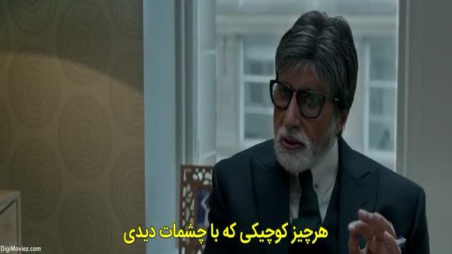 فیلم انتقام  Badla 2019