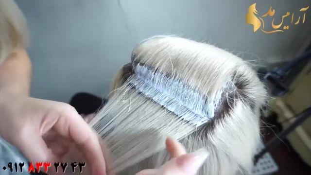فیلم آموزش دکلره و رنگ کردن ریشه مو