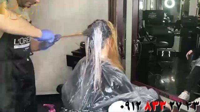 کلیپ آموزش روشن کردن مو تیره + هایلایت مو