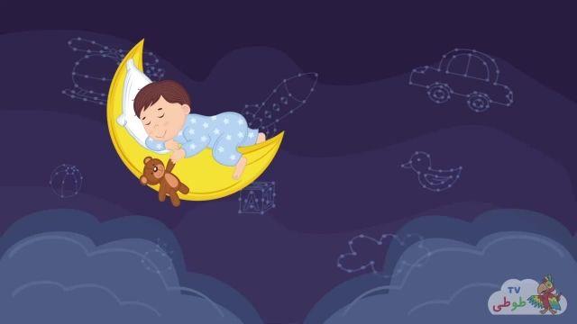 ترانه و شعر کودکانه فارسی لالایی