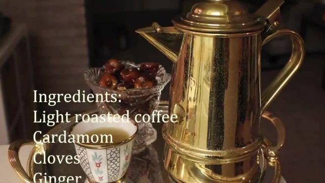 طرز تهیه قهوه عربی ، یک قهوه سنتی - فنجونت مرجع قهوه و نوشیدنی های گرم و سرد