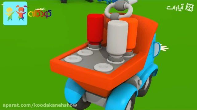 کارتون آموزشی برای کودکان - لئوی کامیون و آموزش رنگ آمیزی