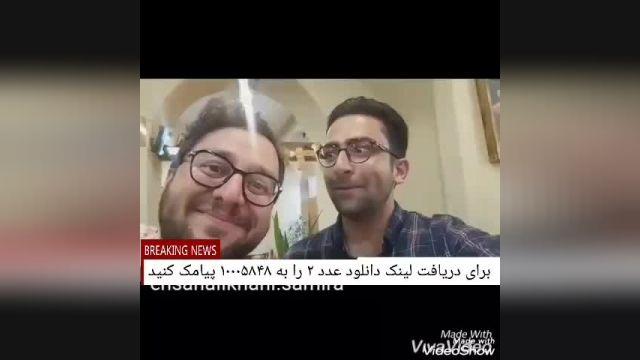 تقیلد صدای سید بشیر حسینی:))))))