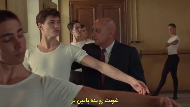 فیلم کلاغ سفید 2019 زیرنویس چسبیده فارسی