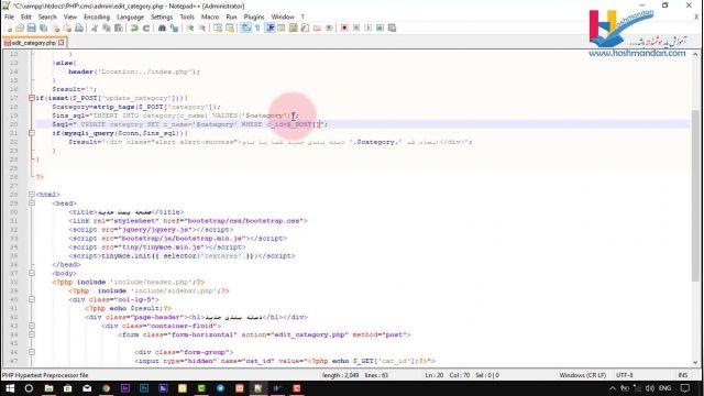 ویدیوی آموزشی طراحی وب سایت با زبان PHP و Bootstrap