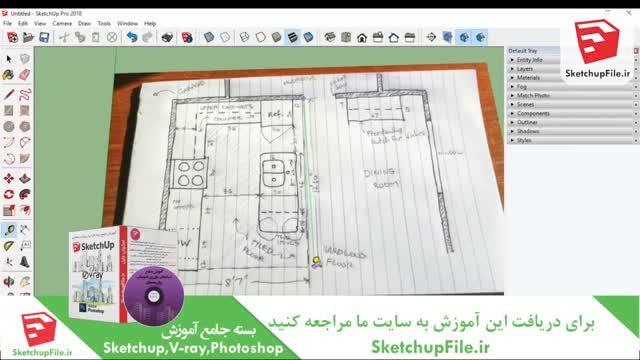 طراحی آشپزخانه با استفاده از اسکچاپ