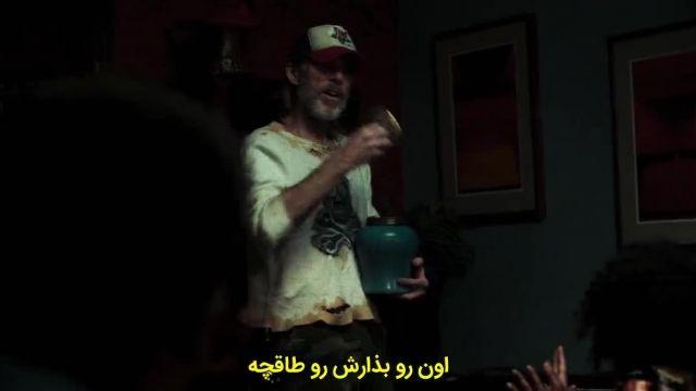فیلم 3 جهنم زیرنویس چسبیده فارسی