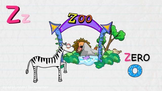 دانلود انیمیشن موزیکال آموزش زبان انگلیسی به کودکان - قسمت حرف Z