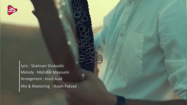 دانلود موزیک ویدئوی جدید شهرام شکوهی - عشق ممنوع