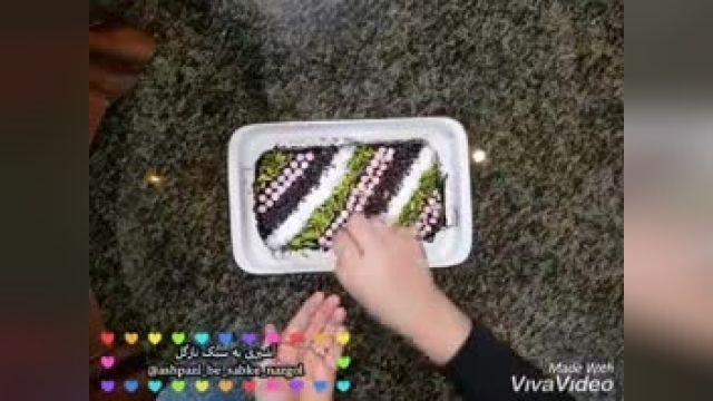 یادگیری  کیک یخچالی اسان