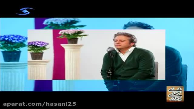زندگی - خواننده:امیر تاجیک(شبهای مینو دری)