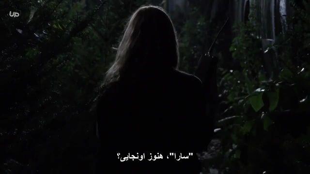 سریال کماندار فصل دوم قسمت 11 با زیرنویس چسبیده فارسی