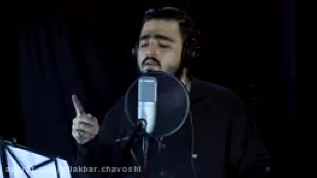 ali akbar chavoshi علی اکبر چاوشی