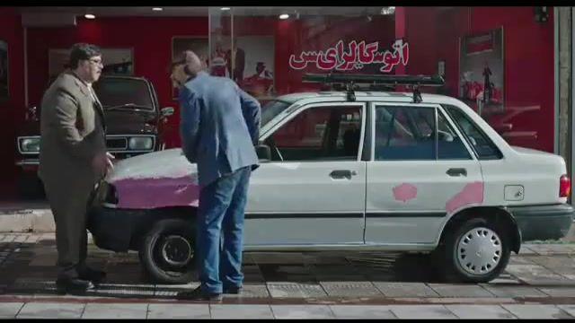 دانلود قسمت چهارم سریال هیولا