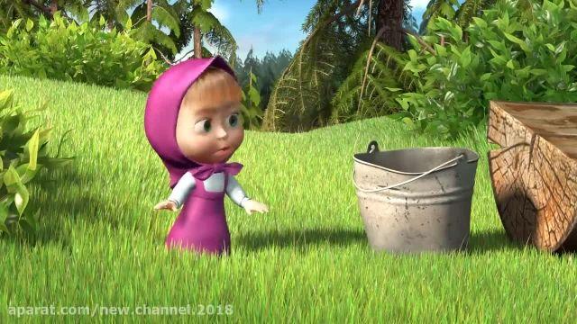 دانلود انیمیشن ماشا و میشا - قسمت 216