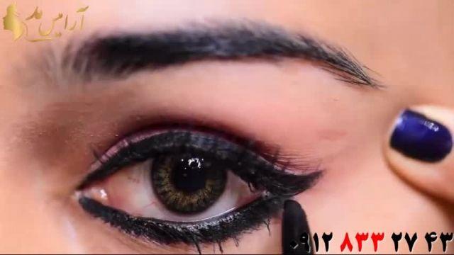 کلیپ آرایش چشم + آموزش کشیدن خط چشم ماژیکی