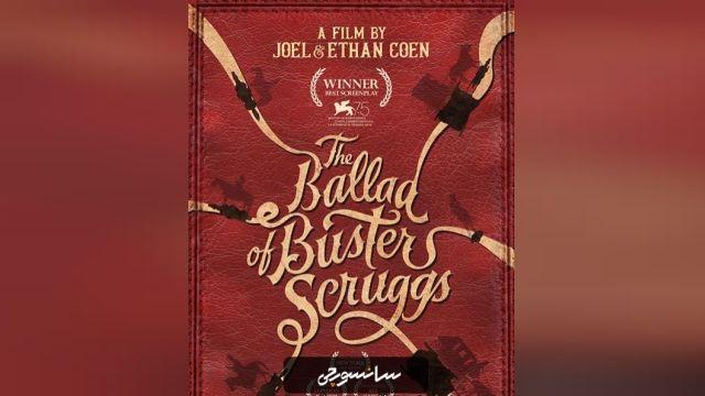 دانلود فیلم The Ballad of Buster Scruggs 2018 ( تصنیف باستر اسکروگز) + زیرنویس
