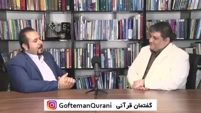 معرفی برنامه گفتمان قرآنی