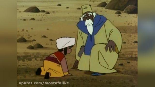 دانلود تمام قسمت های کارتون سندباد با دوبله فارسی قسمت بیست و پنجم