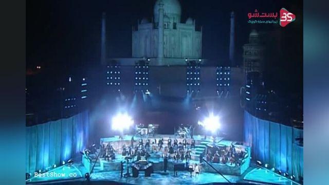 اجرای باشکوه قسمتی از کنسرت یبای آداجیو از یانی بزرگ