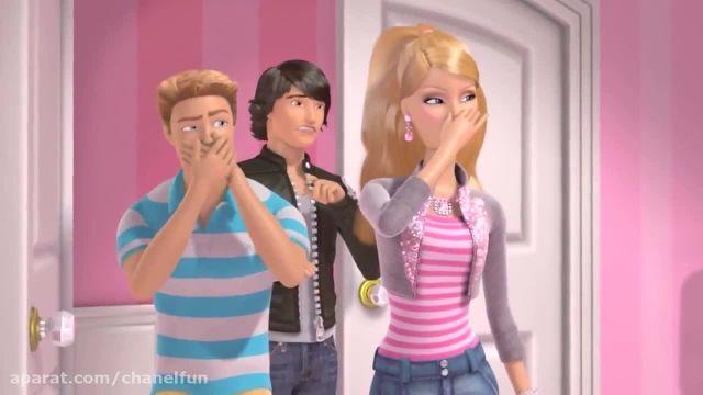 دانلود کارتون باربی (Barbie) با دوبله فارسی - سفر گروهی
