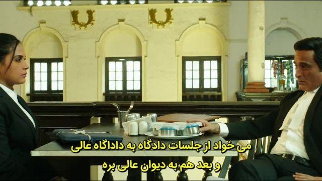 فیلم ماده 375 زیرنویس چسبیده فارسی