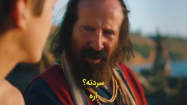 فیلم درام سن تابستان  زیرنویس  Age of Summer  2018