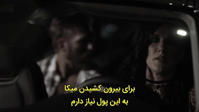 فیلم شتاب 2019 زیرنویس چسبیده فارسی