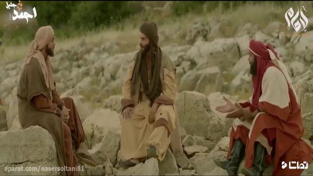 سریال امام احمد بن حنبل (11)
