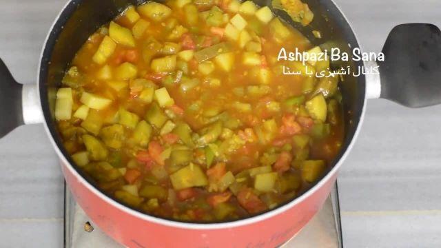 روش آسان پخت یتیمچه غذای خوشمزه ایرانی