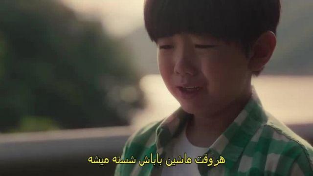 فیلم عاشقانه باتو بودن BeWithYou  2018 زیرنویس