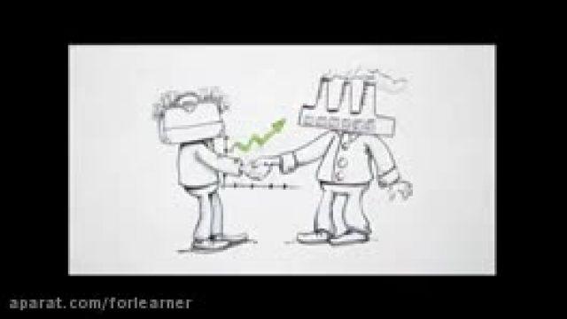دانلود رایگان آموزش بورس از صفر - نقش بورس در نظام اقتصادی