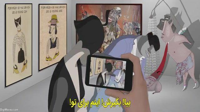 انیمیشن جمع کننده 2018